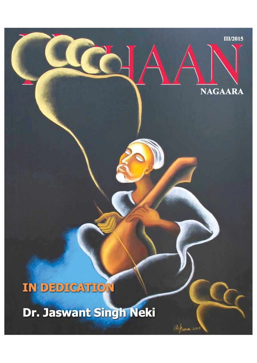 NISHAAN_Cover