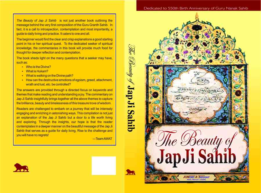 beauti of jap ji sahib (final) (1)