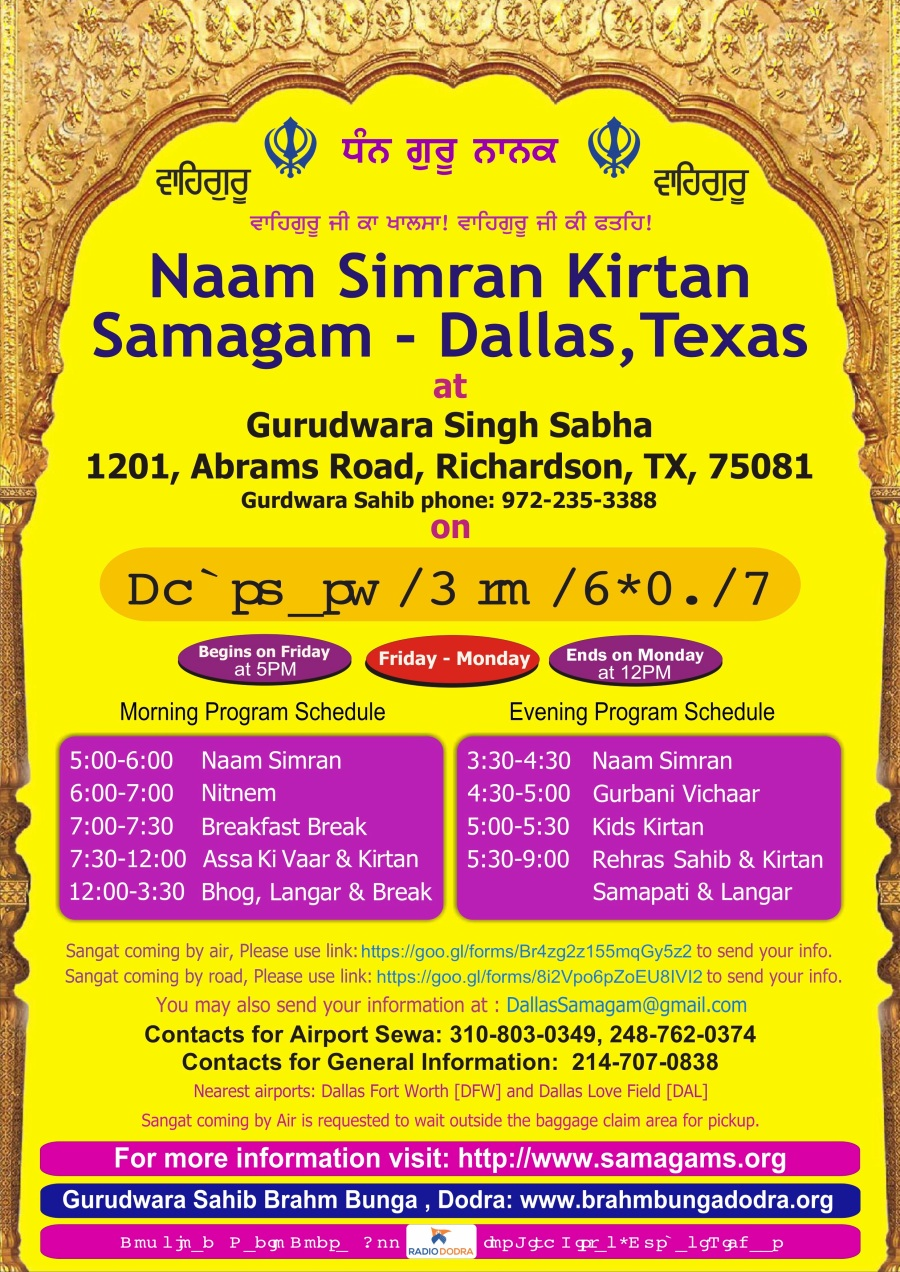 Dallas Samagam 2019 Flyer